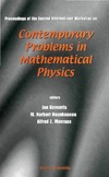 Govaerts J., Hounkonnou M. N., Msezane A. Z. — Proceedings of the second International Workshop on Contemporary Problems in Mathematical Physics, Cotonou, Republic of Benin, 28 October-2 November 2001