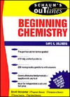 Goldberg D. — Schaum's Outline of Chemistry Foundations (Schaum's)