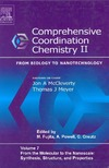 Fujita M., Powell A., Creutz C. — Comprehensive Coordination Chemistry II. Volume 7: From the Molecular to the Nanoscale: Synthesis, Structure, and Properties