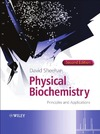 Sheehan D. — Physical Biochemistry: Principles and Applications