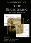 Heldman D., Lund D. — Handbook of Food Engineering, Second Edition