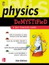 Gibilisco S. — Physics Demystified : A Self-Teaching Guide
