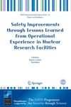 Lambert F., Volkov Y. — Safety Improvements through Lessons Learned from Operational Experience in Nuclear Research Facilities (NATO Science for Peace and Security Series B: Physics and Biophysics)