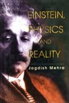 Mehra J. — Einstein, Physics and Reality
