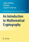 Hoffstein j., Pipher J., Silverman J. — An Introduction to Mathematical Cryptography