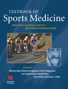 Kjaer M., Krogsgaard M., Magnusson P. — Textbook of Sports Medicine: Basic Science and Clinical Aspects of Sports Injury and Physical Activity