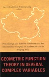 Gong S., FitzGerald C.H. — Geometric Function Theory in Several Com. Proceedings of a Satellite Conference to the International Congress of Mathematicians in Beijing 2002