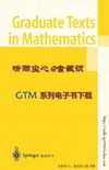 Davenport H. — Multiplicative Number Theory (Graduate Texts in Mathematics, Vol. 74)