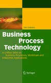 Drahein D. — Business Process Technology