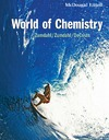 Zumdahl St., Zumdahl S., Decoste D. — World Of Chemistry