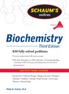 Kuchel P.W., Easterbrook-Smith S.B., Gysbers V. — Schaum's outline Of Biochemistry