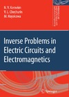 Elworthy K.D., Le Jan Y., Xue-Mei Li — Inverse Problems in Electric Circuits and Electromagnetics
