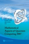 Nakahara M., Rahimi R., SaiToh A. — Mathematical Aspects Of Quantum Computing 2007