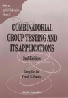 Du D., Hwang F. — Combinatorial group testing and its applications