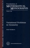 Nishikawa S. — Variational Problems in Geometry (Translations of Mathematical Monographs)