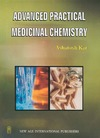 Kar A. — Advanced Practical Medicinal Chemistry