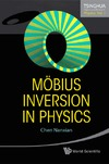 Nanxian C. — Mobius Inversion in Physics (Tsinghua Report and Review in Physics)