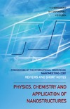 Borisenko V., Gurin V., Gaponenko S. — Physics, Chemistry and Application of Nanostructures: Reviews and Short Notes to Nanomeeting 2007, Proceedings of the International Conference on Nanomeeting 2007, Minsk, Belarus, 22-25 May 2007