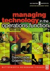 Loader D., Biggs G. — Managing Technology in the Operations Function (Securities Institute Global Capital Markets Series) (Securities Institute Operations Management)