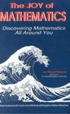 Pappas T. — The Joy of Mathematics: Discovering Mathematics All Around You