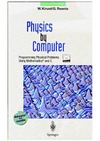 Kinzel W., Reents G. — Physics by Computer. Programming Physical Problems Using Mathematica® and С