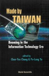 Yu P. — Made By Taiwan: Booming in the Information Technology Era
