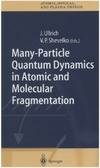 Ullrich J., Shevelko V. — Many-Particle Quantum Dynamics in Atomic and Molecular Fragmentation