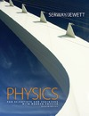 Serway R., Jewett J. — Physics for Scientists and Engineers with Modern Physics
