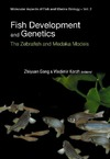 Gong Z., Korzh V. — Fish Development And Genetics: The Zebrafish And Medaka Models