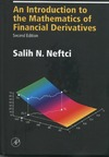 Neftci S. — An Introduction to the Math of Financial Derivatives