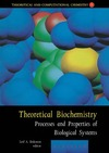 Eriksson L.A. — Theoretical Biochemistry - Processes and Properties of Biological Systems