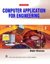 Khanna R. — Computer application for engineering