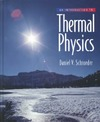 Schroeder D. V. — An introduction to thermal physics